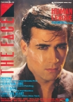 The Face Human League Cover Issue 32